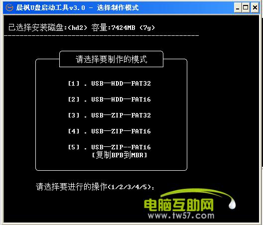 u盘数据维护
