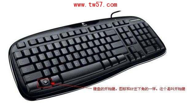 键盘上的开始键是那个