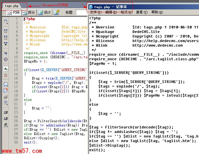 使用Dreamwer和记事本打开php文件对比