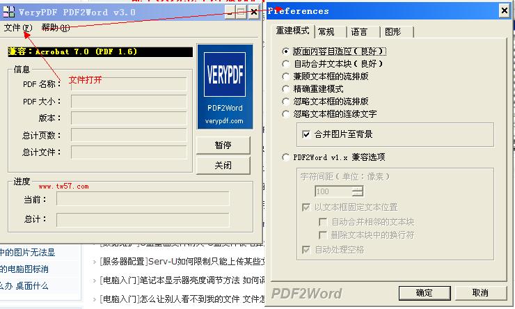 中文转英文office_pdf英文版怎么转中文版_手机pdf文件英文转中文