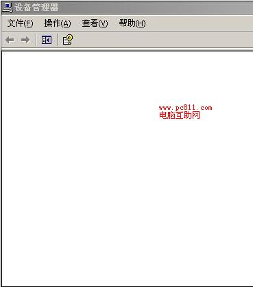 计算机管理器中空白系统故障