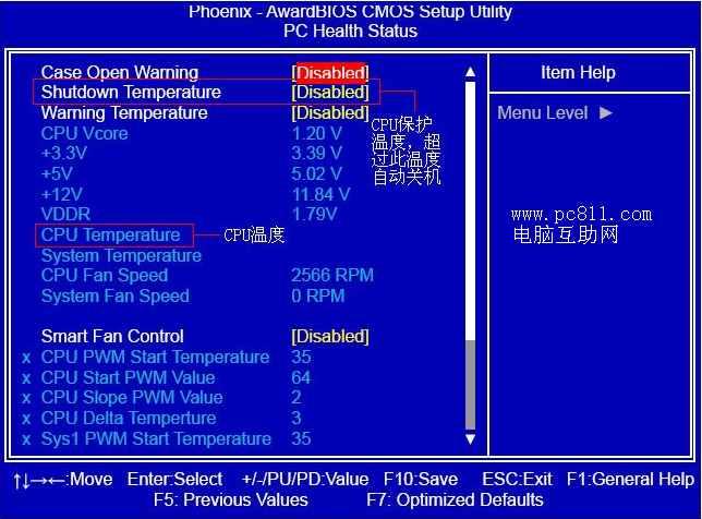 BIOS设置CPU温度保护