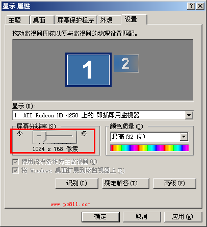 VGA模式中设置屏幕分辨率
