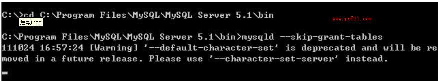 以不检查权限方式启动mysql并执行相关命令
