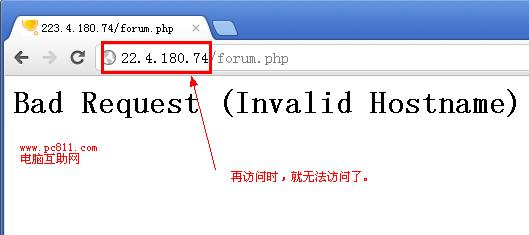 IIS禁止IP地址访问服务器网站