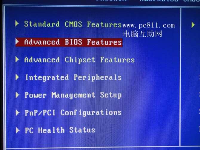 Award BIOS设置开机启动项