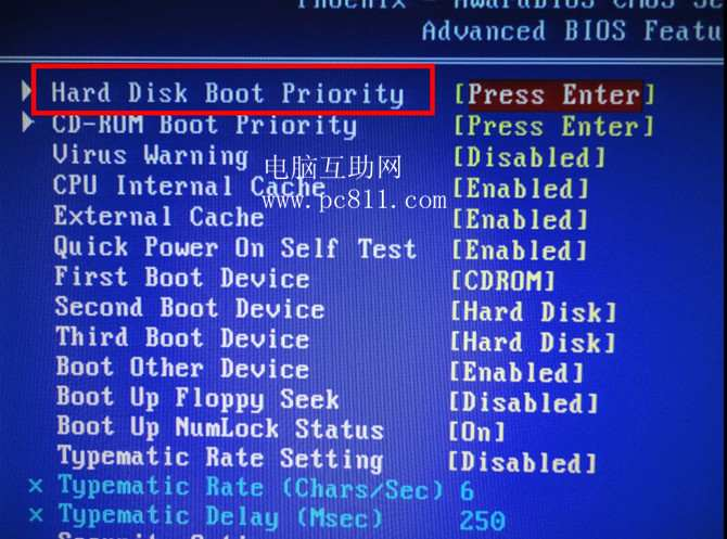 Award BIOS设置U盘第一启动项