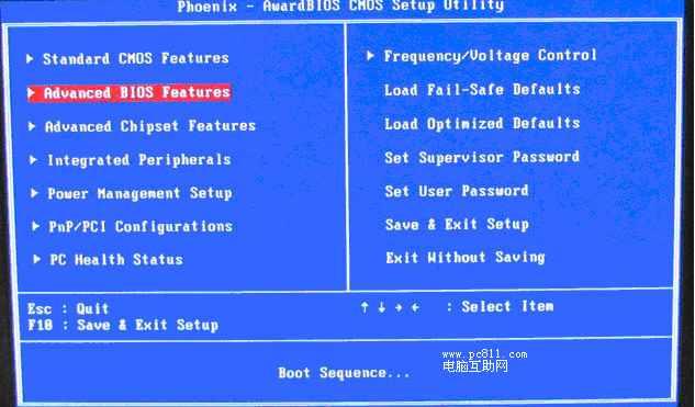 BIOS设置U盘启动方法