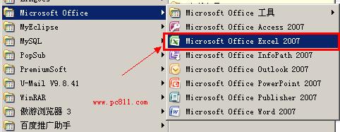 Excel自动保存低版本