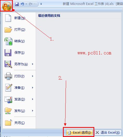 Excel自动保存Excel2003低版本