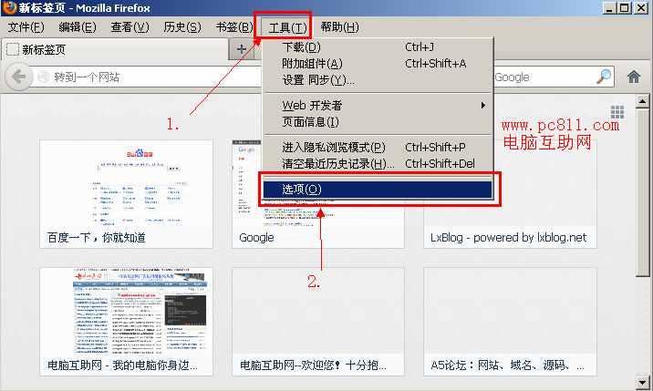 火狐浏览器选项打开方法