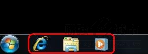 WIN7桌面预设按扭找回方法