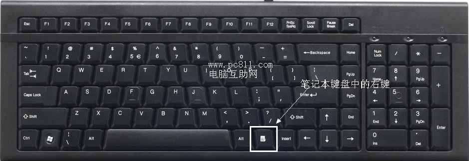 笔记本键盘右键按扭