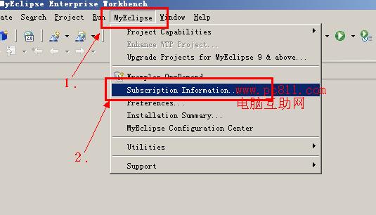 myeclipse10.5破解方法及注意事项说明