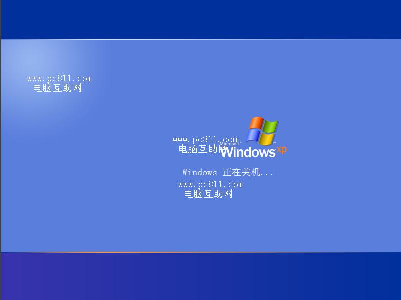 关机时卡在Windows正在关机