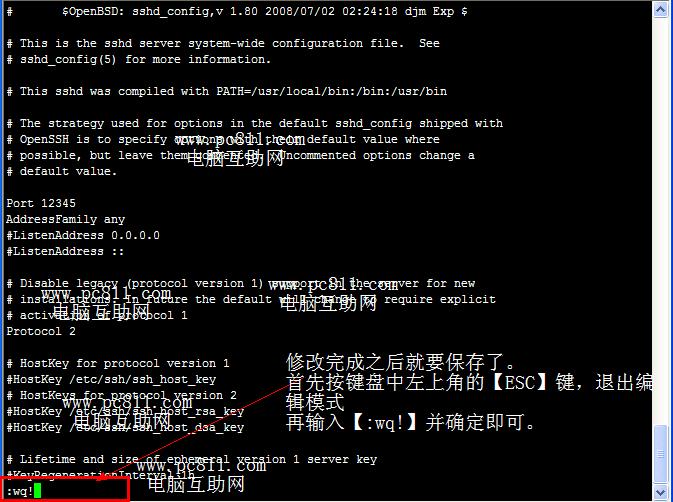 电脑互助网注:是【:】冒号,而不是;分号哦,要记得,不要搞错。直接输入:冒号,不需要按什么方向键。 第6步:完成centos系统的ssh远程连接端口号修改之后,并不算完成,还需要重新启动centos系统的ssh才算生效, 输入/etc/rc.d/init.d/sshd restart并回车确定。