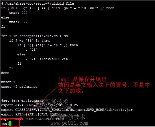 本文演示安装的jdk-7u25-linux-i586