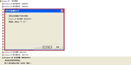 win7电脑蓝屏自动重启怎么办