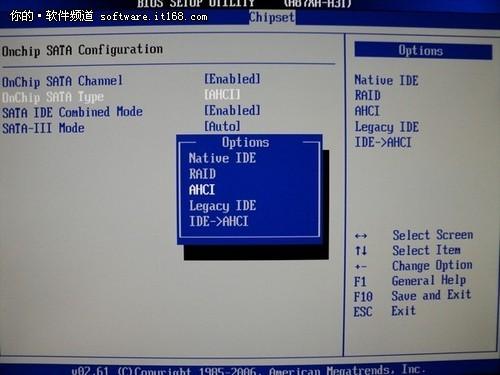 最新版本:如何使用AHCI模式安装WIN7系统用于固态驱动器