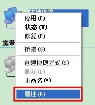银川金凤区电脑维修电话,本地连接受限制或无连接原因及解决方法