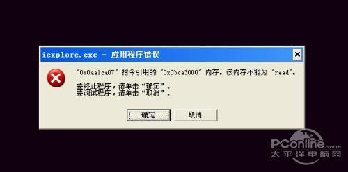 银川上门电脑维修电话,written是什么意思?