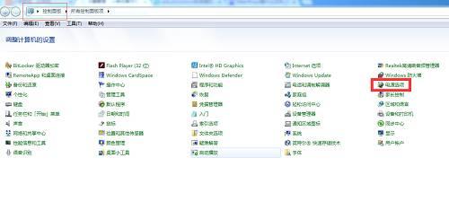 银川电脑维修电话,hiberfil.sys是什么文件?有什么作用?