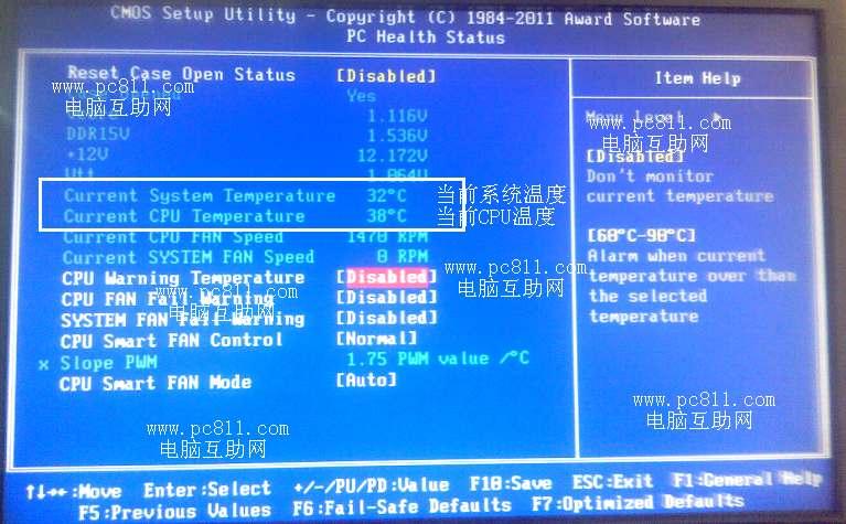 主板bios中的cpu温度
