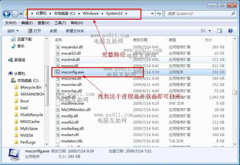 winxp系统安装字体,系统配置用什么命令打开?系统配置打开方法